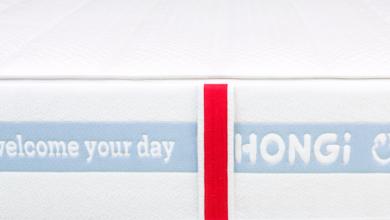 HONGi MAtratze - Test selbermachen und 100 Tage Erfahrungen sammeln